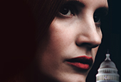 Protected: Miss Sloane